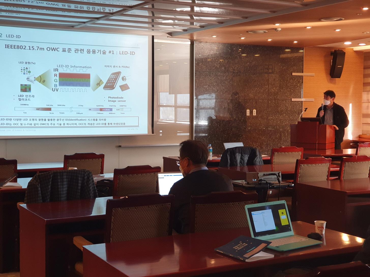 IEEE/IETF 표준 신기술 공동워크숍
